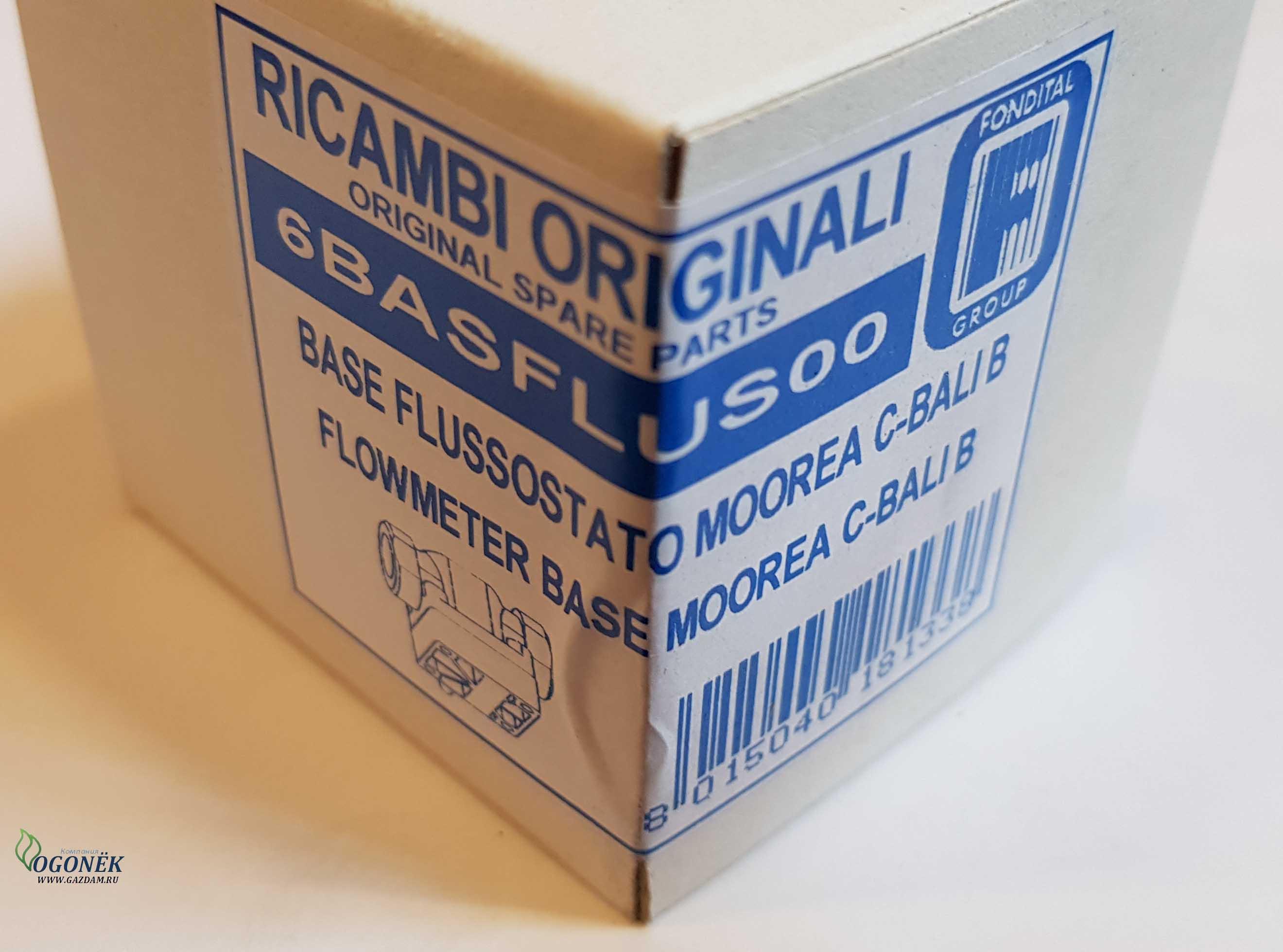 6BASFLUS00  РЕЛЕ ПРОТОКА ГОРЯЧЕЙ ВОДА  MOOREA C-BALI B  BASE FLUSSOSTATO MOOREA C-BALI B(R)
