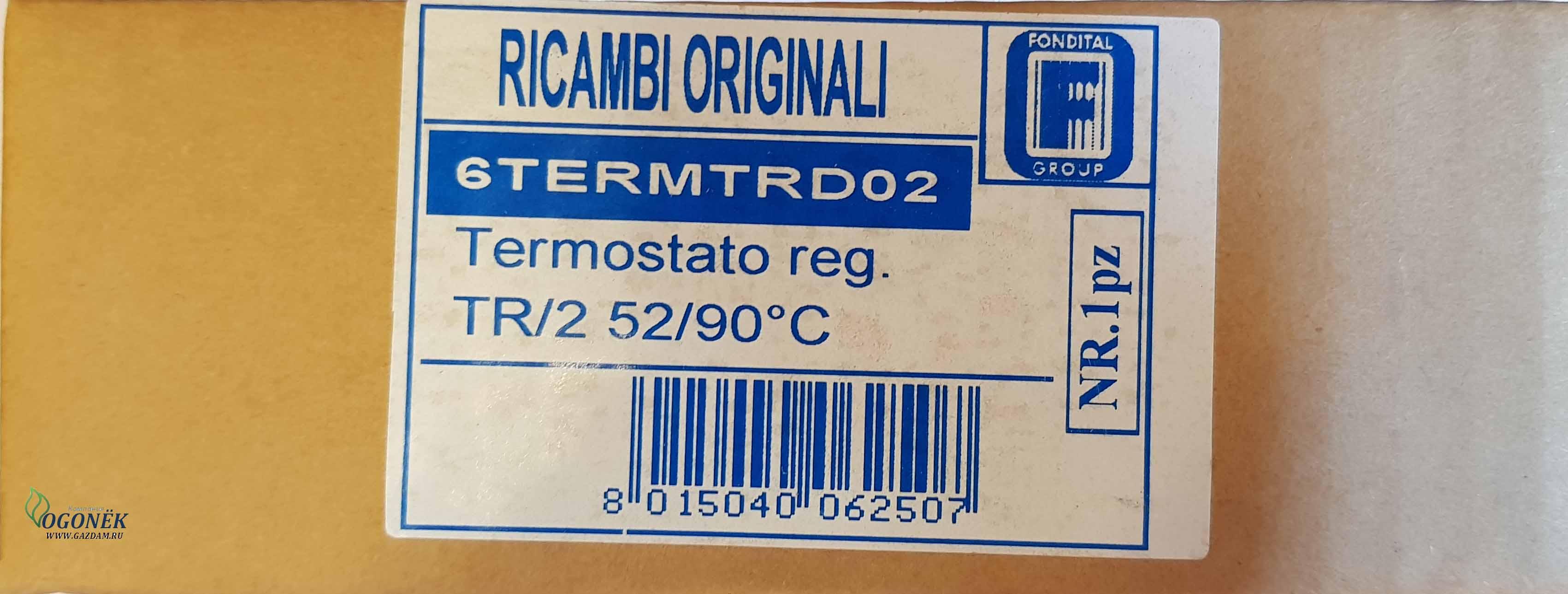 6TERMTRD02 ТЕРМОСТАТ РЕГУЛИРОВАНИЯ 90°С (РОССИЯ)  TERMOSTATO DI REGOLAZIONE 90 °C