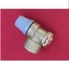 Предохранительный клапан Vaillant Atmomax, Turbomax Pro | Plus артикул 190732