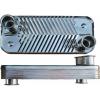 30004995A Теплообменник ГВС Navien (30004993A) 16/20 кВт